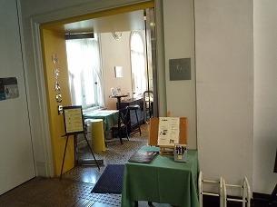 Cafe入口2.jpg