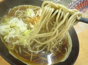 かき揚げ蕎麦3.jpg