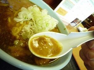 カレースープ.jpg