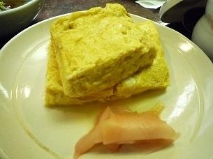 ダシ巻き卵.jpg