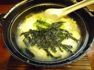 マテ貝酒蒸の汁で雑炊.jpg