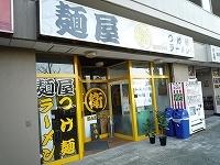 マリンハイツ飲食店2.jpg