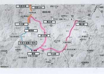 三軍の進路.jpg