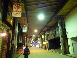 中央銀座アーケード.jpg