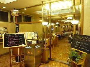 中町フジグランドホテル2.jpg