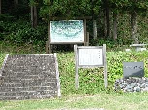 久川城4.jpg
