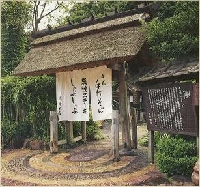 九つ井の門1.jpg