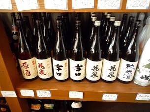 会津の酒たち.jpg