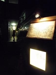 処理済~アヤしい入口.jpg