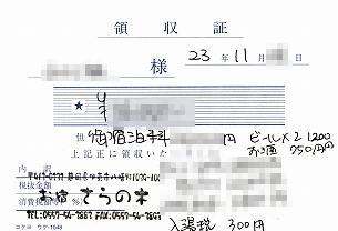 処理済~コクヨ.jpg