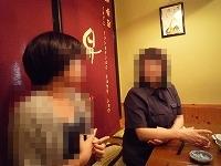 処理済~部下とジャン妻.jpg