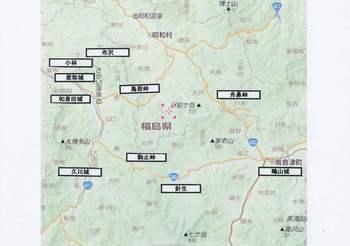 前哨戦、梁取攻め地図.jpg