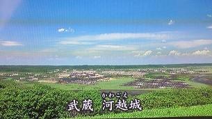包囲する関東管領軍1.jpg