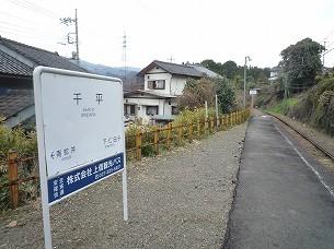 千平駅2.jpg