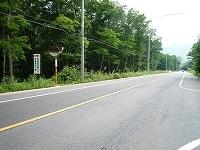 国道121号駅入り口2.jpg