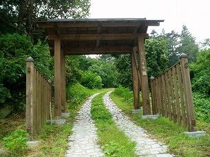 宮森城入口.jpg