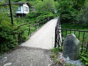 宿への橋.jpg