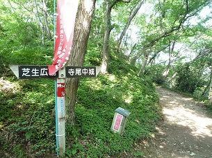 寺尾中城へ.jpg