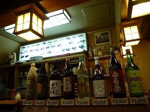 寿司のなごり.jpg