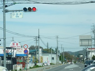 小田井の辺り.jpg