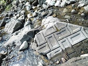 川原の落し物2.jpg
