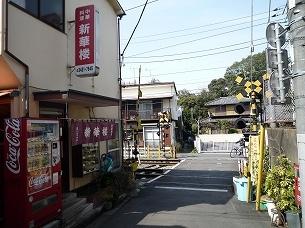 店構え1.jpg