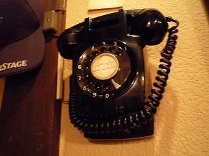 懐かしの黒電話.jpg