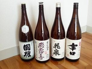我が家の酒たち.jpg