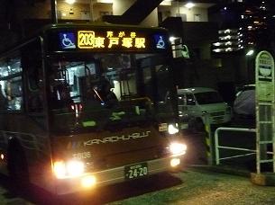 東戸塚方面のバスが来た.jpg