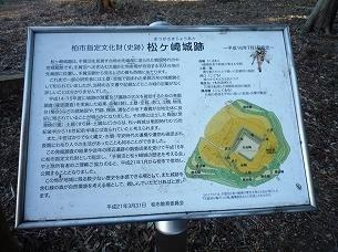 松ヶ崎城縄張図.jpg