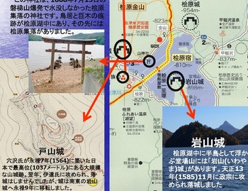 桧原の地図2.jpg