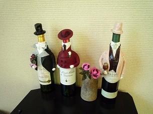 正装を纏ったワインボトル.jpg