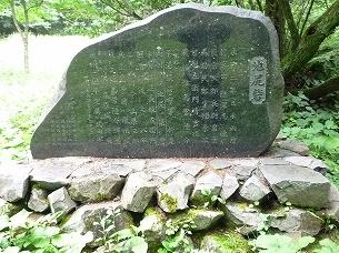 池尻砦の碑.jpg
