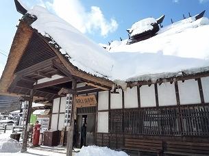 湯野上温泉駅舎2.jpg