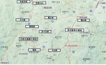 犬猿の仲同士の地図.jpg