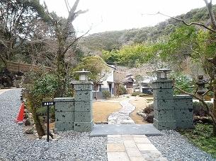 芳泉の庭1.jpg