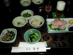 蕎麦宿の鯉.jpg