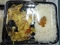 豚肉と卵炒め.jpg