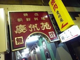 路地入口2.jpg