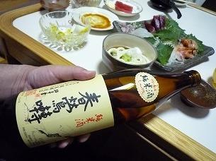身延の純米酒.jpg