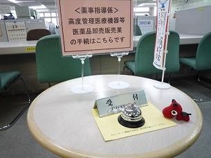 都庁のあかべぇ1.jpg