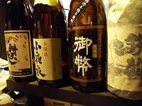 酒と焼酎たち.jpg