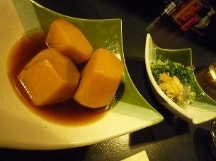 里芋の煮物と・・・.jpg