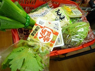 野菜その他.jpg