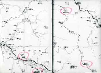 長沼&伊達軍侵攻した辺りの旧峠.jpg