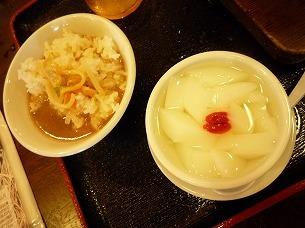 雑炊と杏仁豆腐.jpg