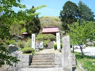 雲興寺.jpg