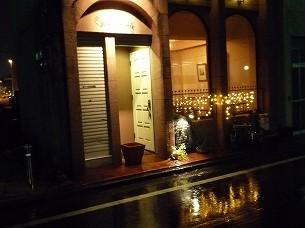 雷雨のCafe.jpg