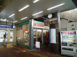 駅スタンド.jpg