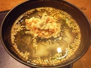 鮭茶漬け1.jpg